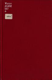 Bulletin de la Société des études indo-chinoises de Saigon