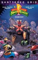 Mighty Morphin Power Rangers |