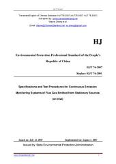 HJ/T 76-2007: Translated English of Chinese Standard. (HJT 76-2007, HJ/T76-2007, HJT76-2007): Specification and test procedures for continuous emission monitoring systems of flue gas emitted from stationary sources (on trial)