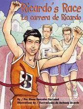 Ricardo's Race/La Carrera de Ricardo
