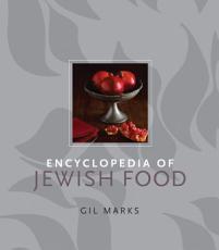 Encyclopedia of Jewish Food PDF