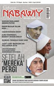 Majalah Cahaya Nabawiy Online