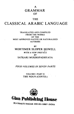 A Grammar of the Classical Arabic Language PDF
