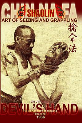 Shaolin Chin Na Fa  Art of Seizing and Grappling  Instructor s Manual for Police Academy of Zhejiang Province  Shanghai  1936