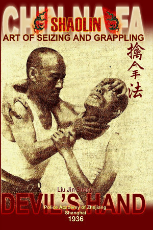 Shaolin Chin Na Fa  Art of Seizing and Grappling  Instructor s Manual for Police Academy of Zhejiang Province  Shanghai  1936  PDF