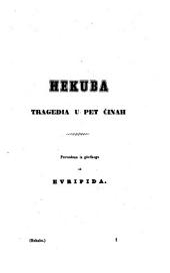 Hekuba i Posvetilište Abramovo
