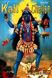 Kali Chalisa In English Rhyme: Chants of Hindu Gods & Goddesses