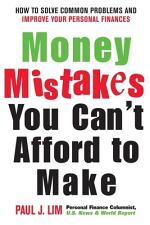 Money Mistakes You Cant Afford to Make