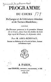 Programme du cours de langue et de littérature chinoises et de tartare-mandchou; précédé du discours prononoé à la première séance de ce cours, dans l'une des salles du Collége royal de France, le 16 janvier 1815