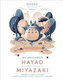 My Neighbor Hayao