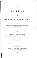 A Manual of Greek Literature PDF