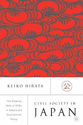 Civil Society in Japan