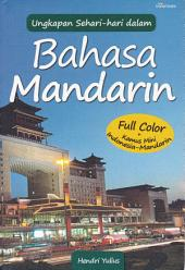 Ungkapan Sehari-hari dalam Bahasa Mandarin