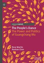 The People's Dance