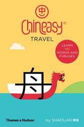 Chineasy   Travel PDF