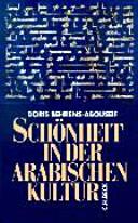 Sch  nheit in der arabischen Kultur PDF