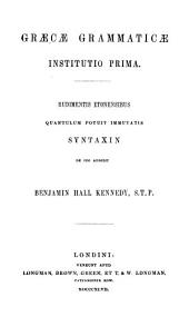 Græcæ grammaticæ institutio prima