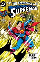 Adventures of Superman (1994-) #490
