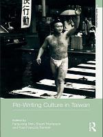 Re writing Culture in Taiwan PDF