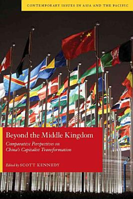 Beyond the Middle Kingdom