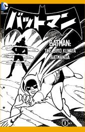 Batman: The Jiro Kuwata Batmanga (2014-) #42