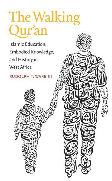 The Walking Qur an
