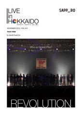LIVE in HOKKAIDO vol.010