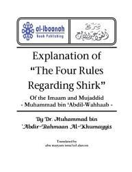 Shirk Book PDF