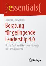 Beratung f  r gelingende Leadership 4 0 PDF