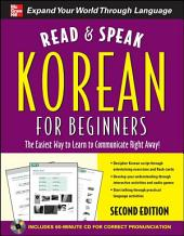 Read and Speak Korean for Beginners, 2nd Edition: 에디션 2