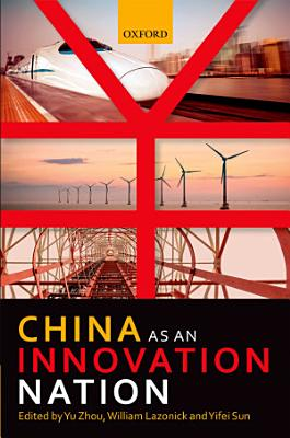 China as an Innovation Nation