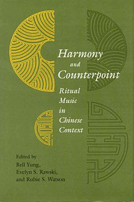 Harmony and Counterpoint