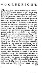 Anthonius Hambroek, of de belegering van Formoza: treurspel