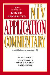 NIVAC Bundle 5  Minor Prophets PDF