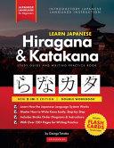 Learn Japanese Hiragana and Katakana   Workbook for Beginners PDF