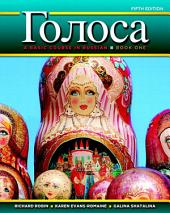 Golosa: A Basic Course in Russian, Book One, Edition 5
