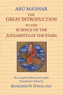 The Great Introduction to the Science of the Judgments of the Stars