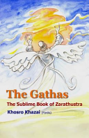 The Gathas Book