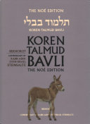 Koren Talmud Bavli  Noe Edition  Vol 39