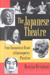 The Japanese Theatre Book PDF