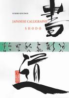 Japanese Calligraphy PDF