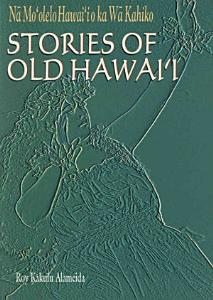 Stories of Old Hawaii PDF