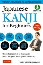 Japanese Kanji for Beginners