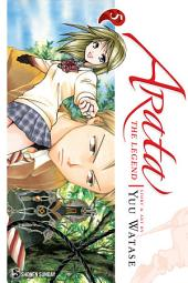 Arata: The Legend: Volume 5