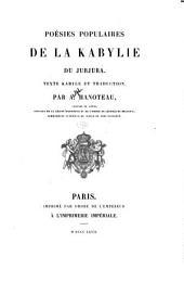 Poésies populaires de la Kabylie du Jurjura