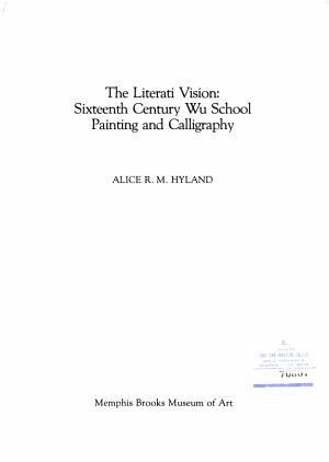 The Literati Vision PDF