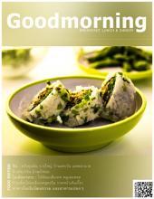 Good morning ฉบับ Food Culture: วารสารอ่านฟรีๆ ของ สวัสดี ออนไลน์ สำนักพิมพ์