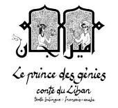 Le prince des génies: Calligraphies