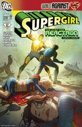 Supergirl (2005-) #46
