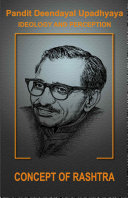 Pt. Deendayal Upadhyay Ideology & Preception - Part - 5